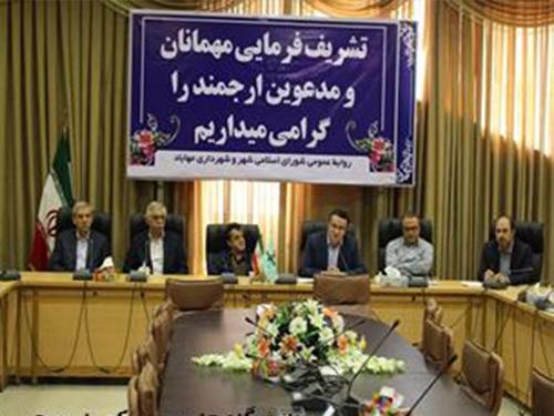 تشکیل موسسه خیریه بیمارستان امام خمینی (ره) مهاباد