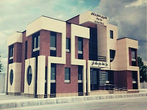 احداث مرکز جامع سلامت شهری  و روستایی 17 شهریور